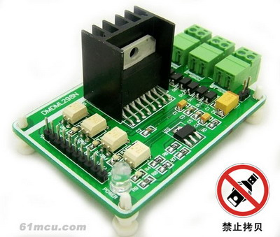 商城带光耦两路直流电机驱动器L298N图片