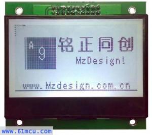 MzL02点阵液晶模组