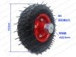 6寸充气橡胶大承重车轮