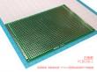 双面喷锡2.54孔距 12*8cm高性价比 PCB电路板 洞洞板 线路板 实验板