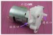自吸式小型水泵